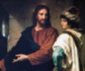 Reflection 218: A Single Perception of God